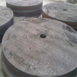 厂家供应钢材剪切加工交货期短可定制