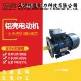 铝壳马达Y2A 100L-6-1.5kW厂家直销