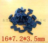 黑色长方型多功能 护线套,耐高低温 三元乙丙型胶套