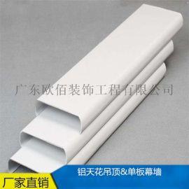 长方形扣板 条形铝扣板 铝条扣天花吊顶