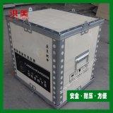 木箱包装厂家供应免熏蒸包边木箱带叉车脚物流快捷方便