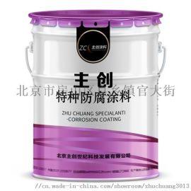 环氧树脂固化剂高分子防腐厂家