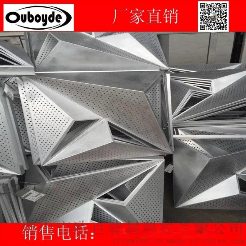 厂家供应外墙氟碳铝单板报价