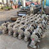出售9成新英格索兰二手气动隔膜泵 二手耐酸碱隔膜泵