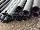 250PE給水管1.0mpa滄州直銷價便宜