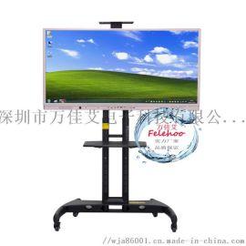 65寸会议教学触摸电视电脑一体机
