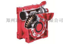 涡轮蜗杆减速机RV蜗轮蜗杆减速机就用迈传减速机