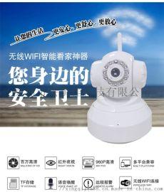 无线摄像头wifi手机远程智能网络高清监控器室内家用