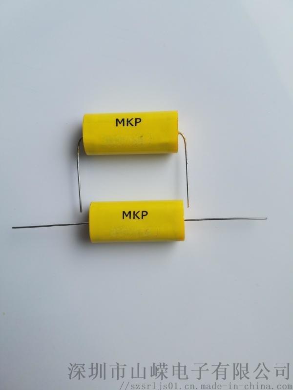 金属化聚**薄膜轴向电容器
