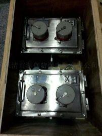 IP65不锈钢材质防爆检修插座箱