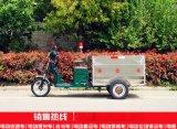 西安保洁三轮车 环卫电动三轮车 垃圾转运电动车