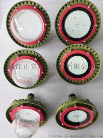 LED防爆灯IICT6隔爆型防水天棚灯