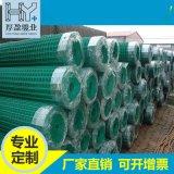 銷售養雞場圍欄網 浸塑防腐蝕荷蘭網 鍍鋅鐵絲網
