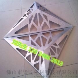 场所隔断铝单板*建筑幕墙双曲铝单板