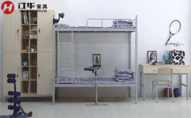 學生宿舍鐵架牀 學生公寓牀訂做 廠家直銷