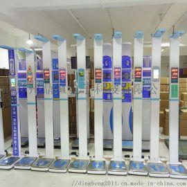 鼎恒科技DHM-200D电子身高体重测量仪