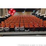 佛山市赤虎品牌电影院沙发,可折叠影院座椅,影院座椅