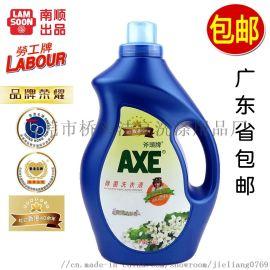 AXE斧头牌洗衣液除菌消毒防霉味无刺激婴儿可用劳工牌3kg