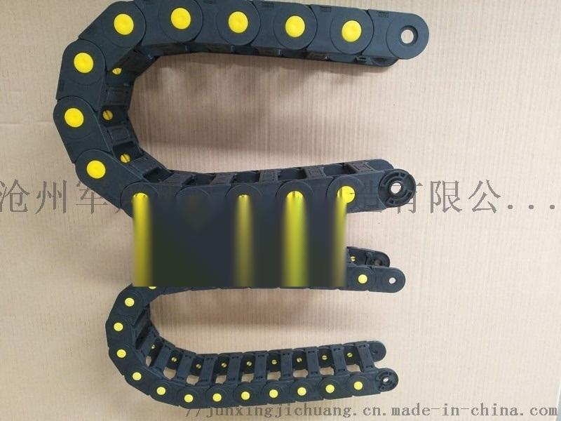 数控机床使用的穿线拖链线缆防护拖链钢制拖链塑料拖链