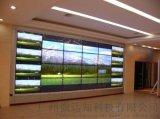 LG/三星49寸液晶顯示器拼接屏 廣州拼接屏
