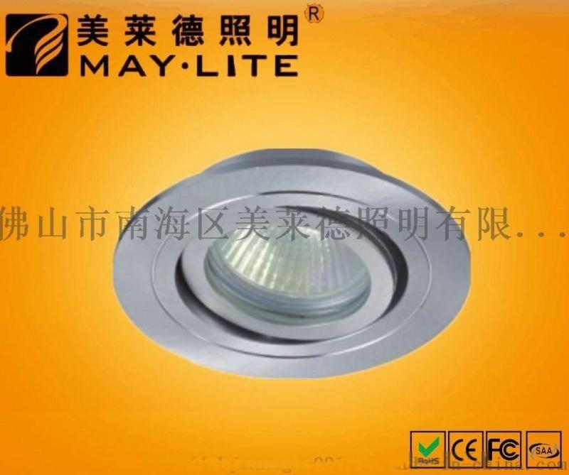 可替換光源浴室燈系列 JJL-1233