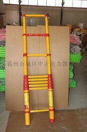 电力绝缘玻璃钢伸缩梯、鱼竿拉伸梯子3m/4m安全工具工程用鱼竿梯凳