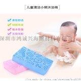 PVA婴儿宝宝卡通形状搓澡搓灰神器