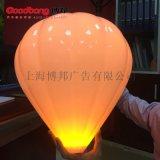 热气球 图案丝印吸塑 异形灯箱