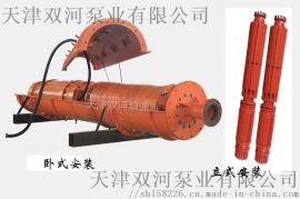 6000V矿用潜水泵,哪里生产