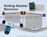 厂家供应 电动伸缩门控制器 道闸控制器 卷帘门控制