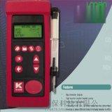 KM940烟气分析仪;英国凯恩