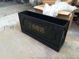 商業廣場鐵質花箱可製作LOGO