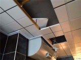 现代风格吊顶铝扣板,艺术感天花白色铝扣板