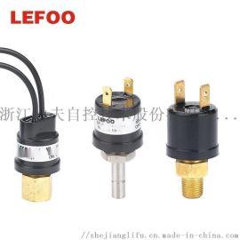 LEFOO LF08汽车空调压力开关,油泵压力开关