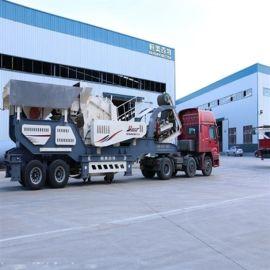 移动破碎站处理建筑垃圾 移动式破碎机 破石机厂家