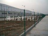 梅州养殖场护栏网,足球场护栏网,各种定做,厂家直销