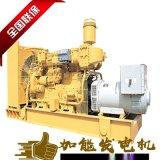 东莞发电机厂家直销 300kw康明斯发电机
