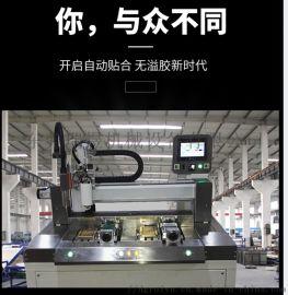 深圳手机盖板边框点胶机