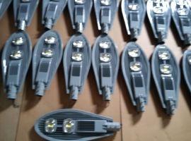 路燈安裝方案案例GWD-LD1200