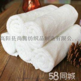 保定毛巾厂家直销 宾馆酒店毛巾 加厚浴巾 吸水方巾
