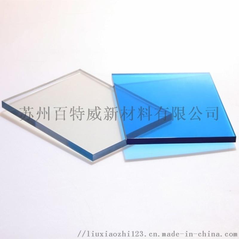 廠家直銷PC耐力板 聚碳酸酯板