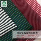 60s/2雙絲光棉條紋布 專業生產絲光棉面料