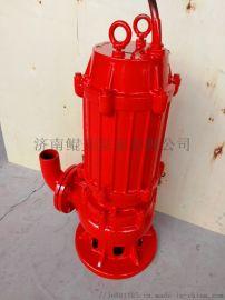 耐用高温污水泵-电动高温污水泵-潜水高温污水泵