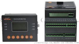 智能低压金祥彩票app下载保护器 安科瑞ALP320-1 导轨式安装 带显示头