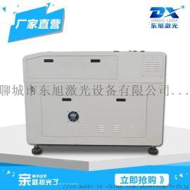 1390亚克力激光雕刻切割机广告行业专用墙贴切割机