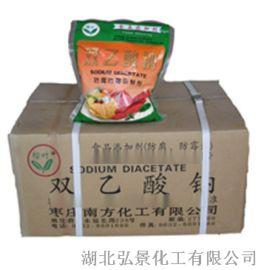 食品級雙乙酸鈉 CAS:126-96-5