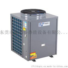 5匹頂出商用迴圈機 空氣能熱泵供熱供暖主機設備
