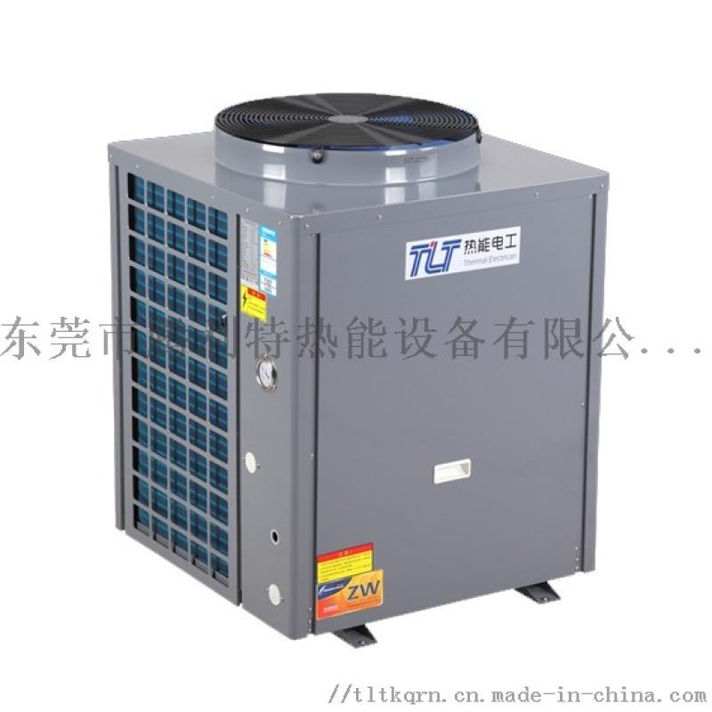 5匹顶出商用循环机 空气能热泵供热供暖主机设备