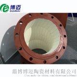 供应内衬贴片氧化铝耐磨陶瓷管道