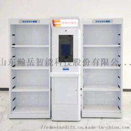 超高频RFID智能定位档案柜